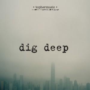 dig-deep1